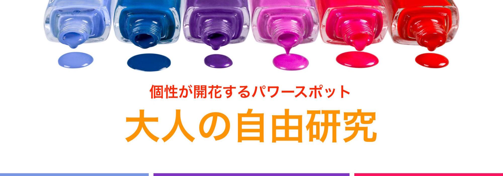 中野美紀子のブログ